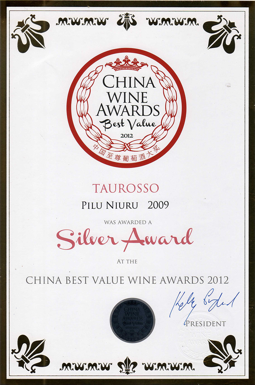 China Wine Awards Best Value 2012